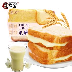 兰象岩吐司乳酪夹心营养早餐面包