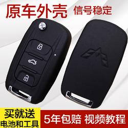 五菱宏光S折叠钥匙外壳 五菱折叠壳宏光S汽车钥匙原装遥控外壳