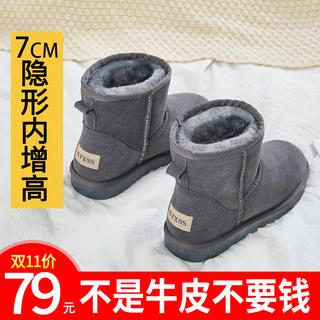 雪地靴女鞋2019新款冬季内增高皮毛一体加绒加厚保暖面包棉鞋短靴