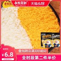 面包糠家用油炸香酥金黄色炸鸡裹粉商用大包装南瓜饼用鸡排番茄酱