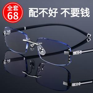 无边框近视眼镜男款 可配有度数眼睛男近视镜 丹阳光学配眼镜无框