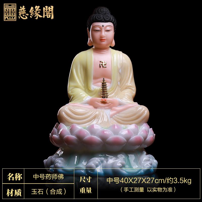 开光玉石大日如来佛祖释迦牟尼佛像供奉摆件释迦摩尼居家阿弥陀佛