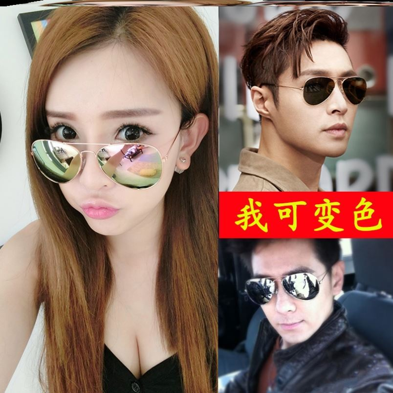 Face type mens Sunglasses toad mirror white frame eyes youth round womens bag travel couple motorcycle