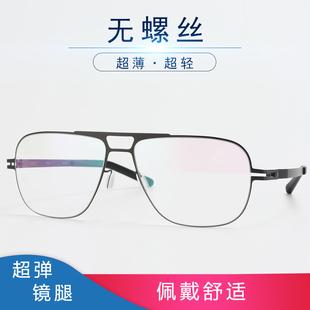 超轻眼镜框男近视眼镜可配度数防辐射抗蓝光双梁大脸加宽超大超宽