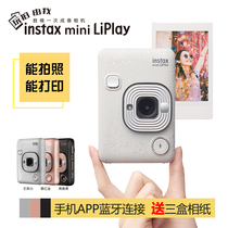 升級款mini8套餐含拍立得相紙mini9instax富士相機Fujifilm