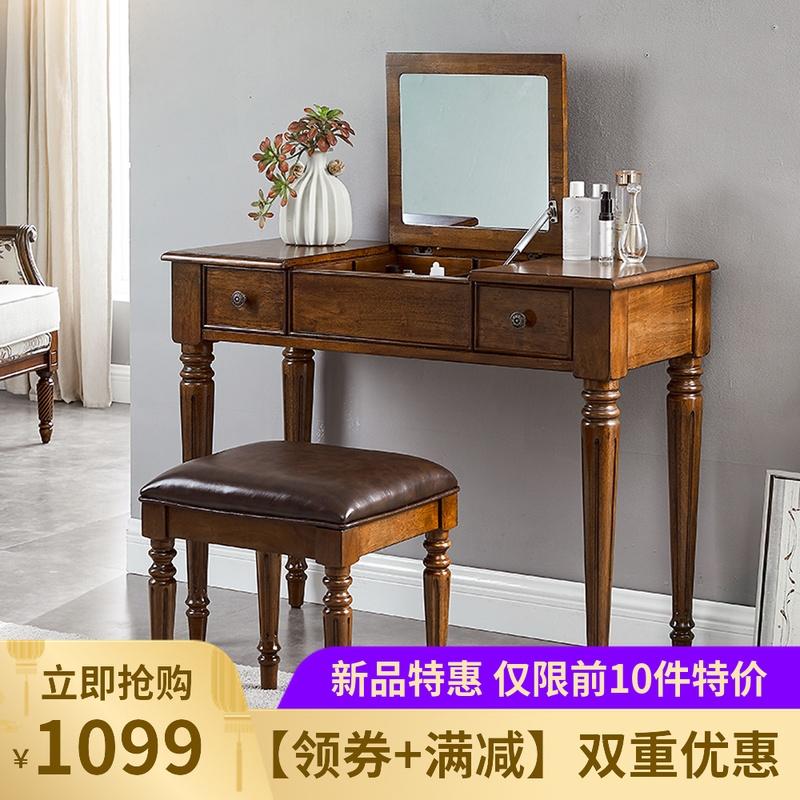 全实木美式乡村梳妆台轻奢翻盖化妆桌镜子可隐卧室欧式折叠化妆台(非品牌)