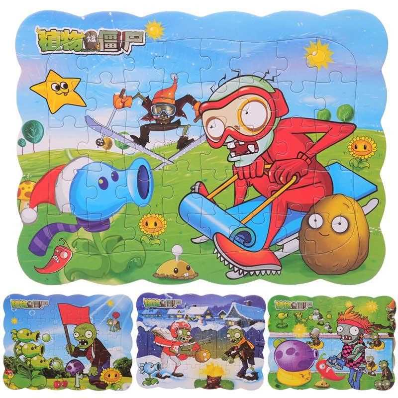 开心益智大拼图40片--植物大战僵尸全8张开发智力益智玩具11月28日最新优惠