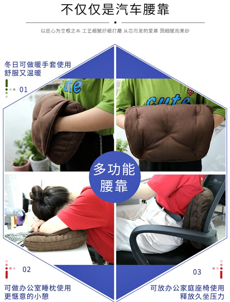奔驰汽车头枕S级迈巴赫颈椎枕头车载座椅靠垫靠枕车用护颈枕套装