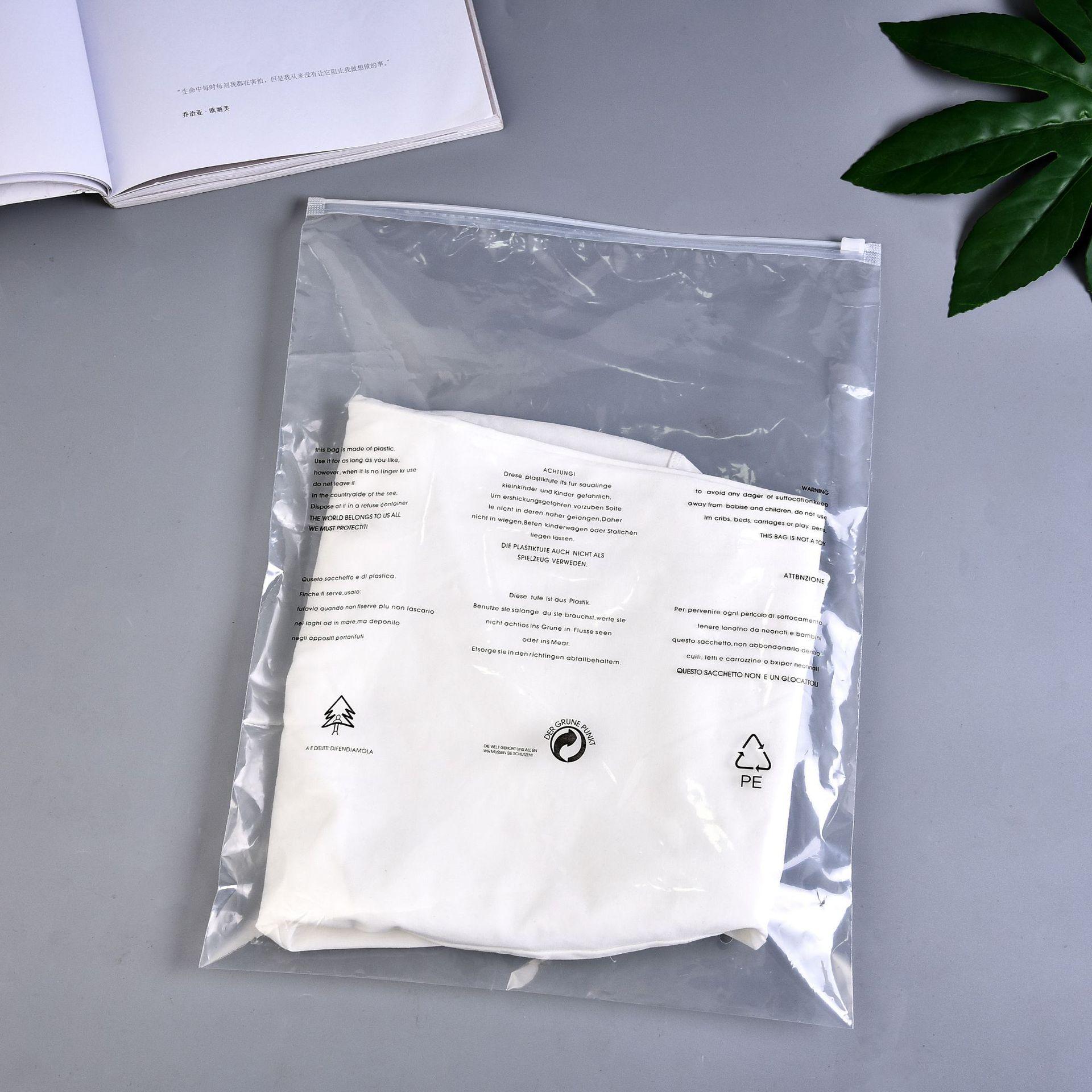 PE透明警示语拉链袋T恤内衣裤文胸袜子包装袋 ZARA标现货可定制7.00元包邮
