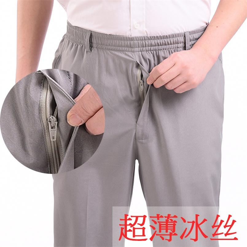 冰丝男直筒弹力闲休裤休闲休闲裤(非品牌)