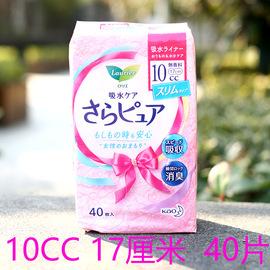 花王孕妇护垫花王产妇护垫 女性轻度尿吸收护垫 尿片17CM40片10CC图片