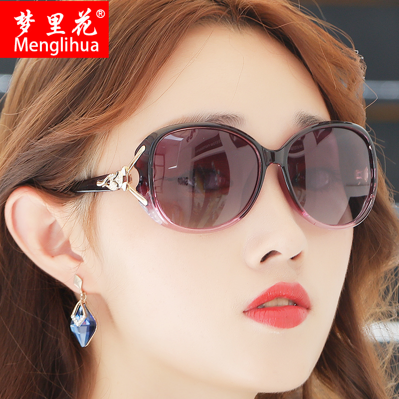 Polarized sunglasses, female inlaid with diamond, UV proof sunglasses, Korean trend, round face, large frame and thin glasses, 2020 NEW