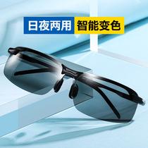偏光变色太阳镜男士墨镜夜视眼镜钓鱼开车专用日夜两用潮2020新款