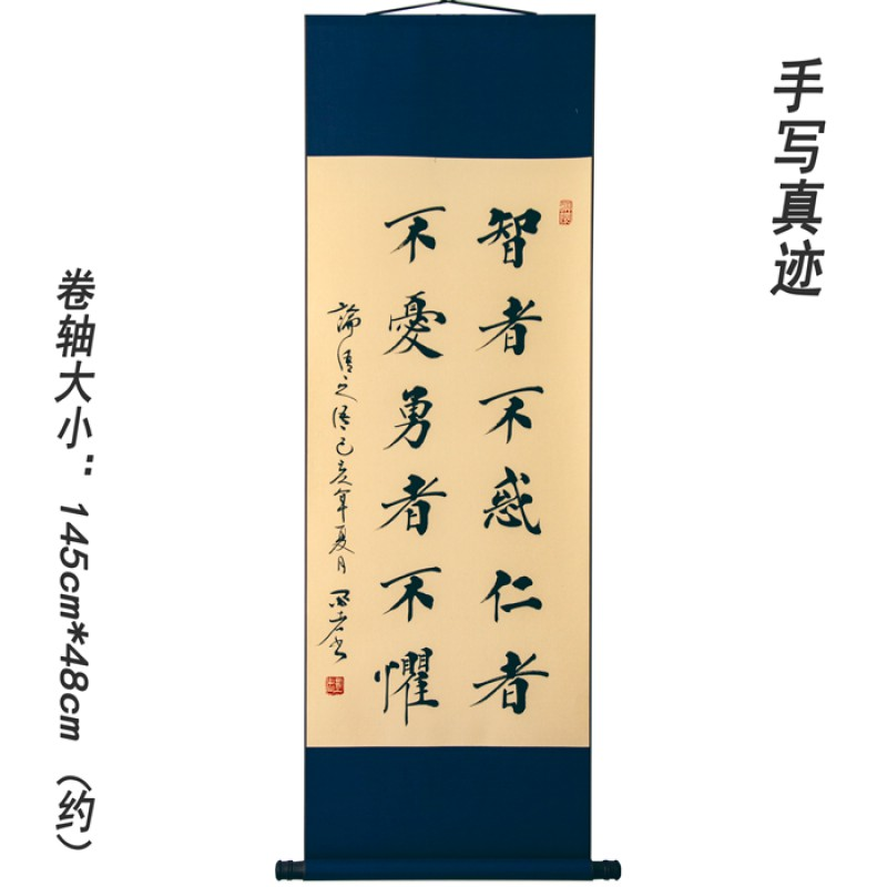 Calligraphy and regular script works calligraphy and painting handwritten authentic banner Confucius Analects of Confucius