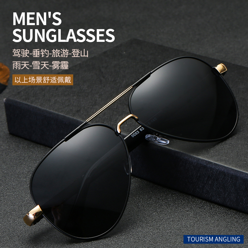 Sunglasses mens day and night driving glasses fishing glasses mens driving Sunglasses polarizing glasses for driving men