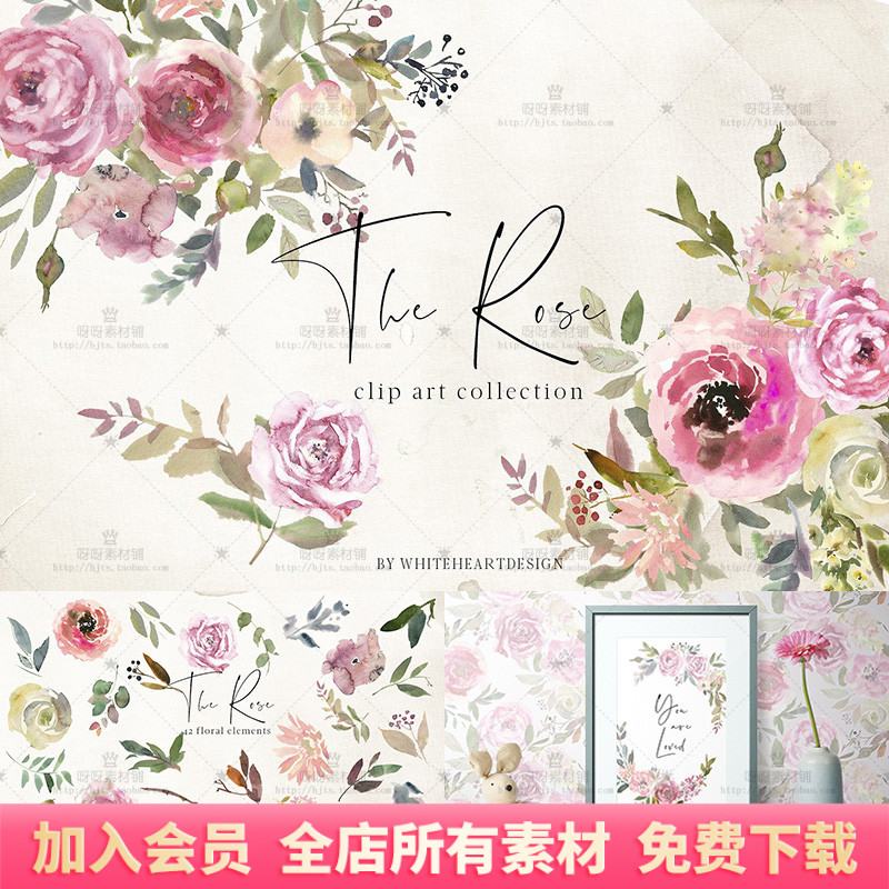 Hand painted watercolor retro rose flower bouquet flower ring PNG cut free wedding invitation card poster design materials