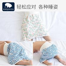 Toilet and anti urination bed can be used for children's training of urination skirt and artifact; waterproof and leakproof pants are separated by pure cotton; baby like baby washing cloth and urination pants