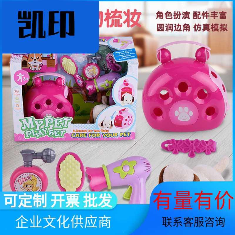 Childrens role play toys