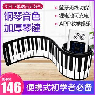 手卷钢琴49键折叠初学者入门儿童练习便携式 电子琴乐器软钢琴男女