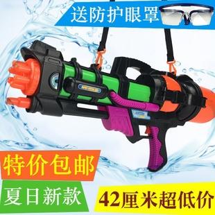 泚水槍刺水槍兒童超大漂流潑水神器水仗道具小孩子玩的水槍兒童