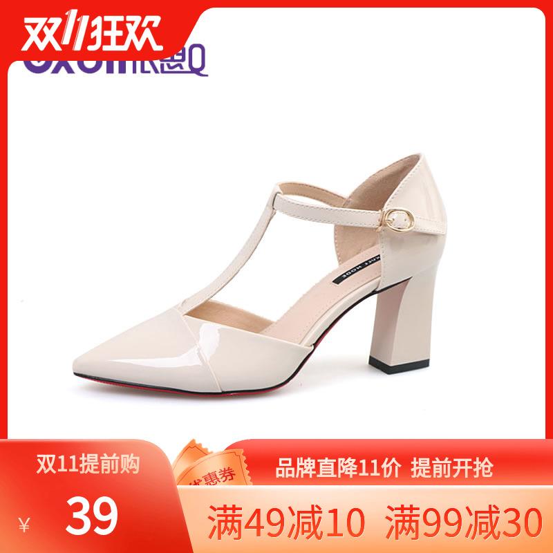 清仓依思q女鞋流行夏季新款浅口尖头一字扣粗中高跟凉鞋单鞋女鞋