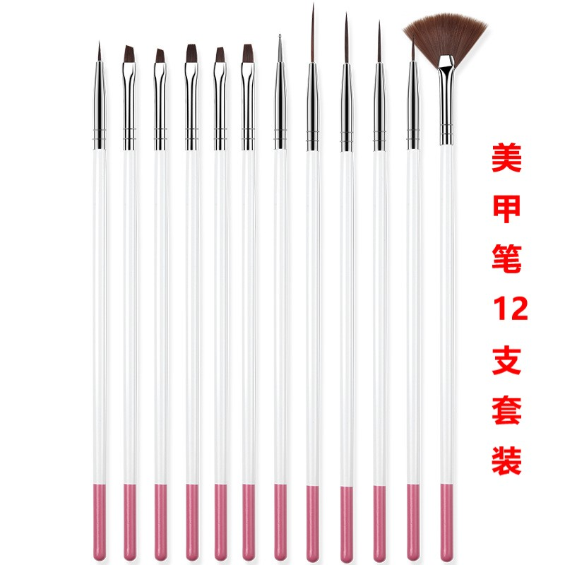 Nail painting pen set 12 pieces of mixed wire halo dye pen flat head phototherapy manicure brush