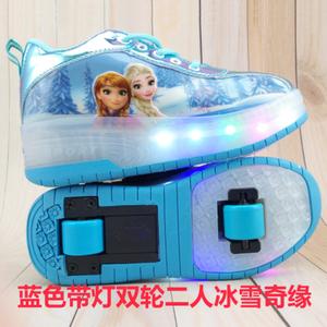 暴走鞋双轮隐形学生男女儿童轮滑鞋自动可收溜冰鞋成人变形轮子鞋