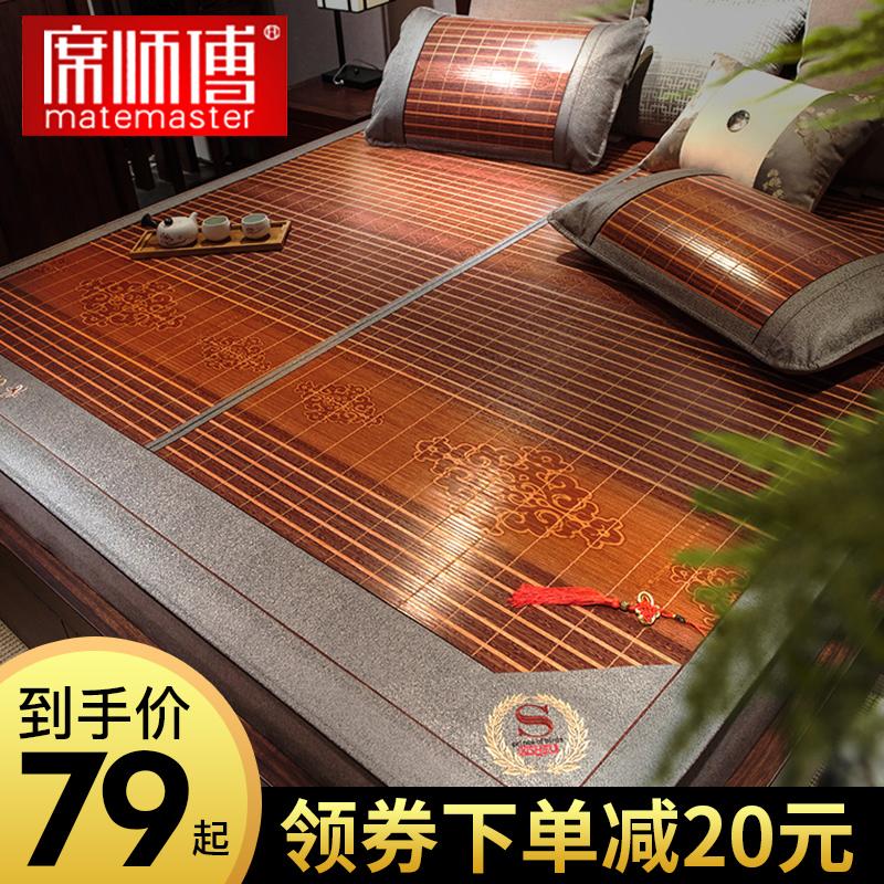 假一赔十竹席凉席1.8m床夏天双面草席子1.5米夏季折叠冰丝透气2.0x2.2竹子
