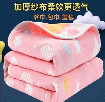 婴儿浴巾冬天加厚 新生纯棉纱布宝宝大毛巾洗澡吸水不掉毛 秋冬款