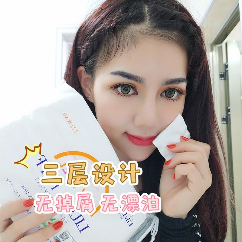 猫女林 Lily Bell丽丽贝尔化妆棉222片双面省水一次性脸部卸妆棉