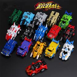 正版跳跃战士2 玩具男孩变形机甲战车机器人魔幻车神3金刚全套装