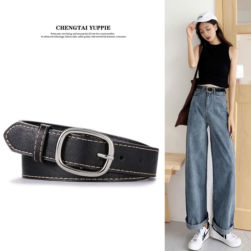 女士皮带牛仔裤带百搭ins风黑色腰带时尚简约韩国网红同款女学生