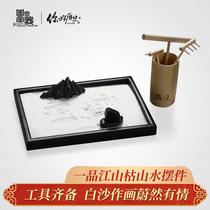 办公桌茶几创意摆件一品江山枯山水摆件你好历史X国家宝藏