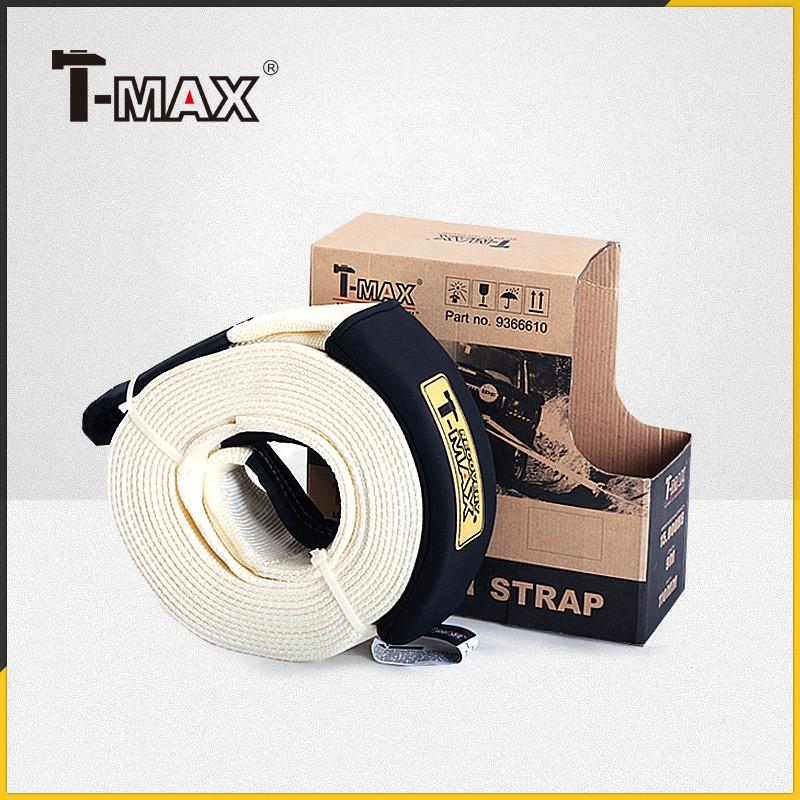 天铭T-MAX 安全自驾 出口国外越野车拖车带汽车应急拖车绳