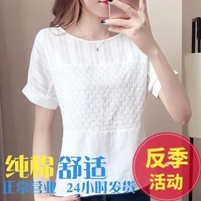 白色t恤上衣女夏装2020新款棉麻小衫宽松洋气打底衫时尚显瘦镂空