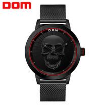 运动创意手表潮男表国产腕表马蹄扣国内日本多姆DOM骷髅头