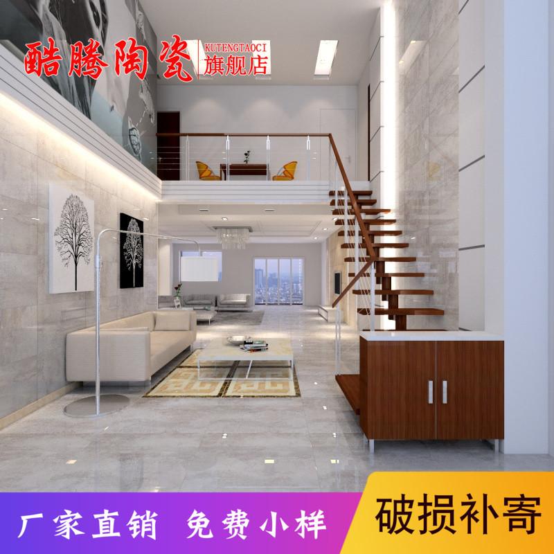 简约灰色通体大理石瓷砖地砖800x800 客厅地板砖 厨房卫生间墙砖