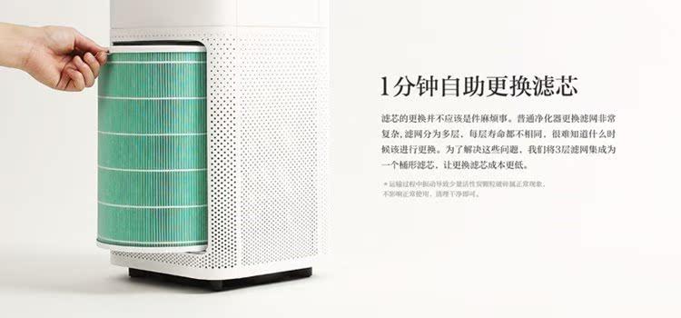 [u[4268844873]空气净化器]滤芯增强米家空气净化器2S代现货1代月销量0件仅售268.4元