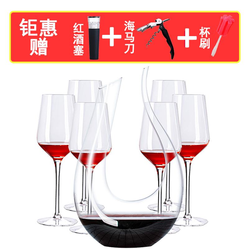 12月02日最新优惠家用无铅水晶玻璃葡萄酒杯玻璃杯