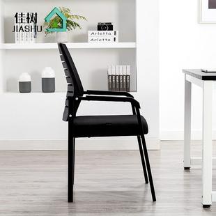 佳树办公椅简约现代家用网布透气乳胶坐垫电脑椅弓形四脚会议室椅