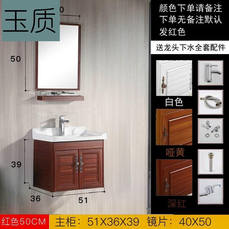 10月20日最新优惠小洗漱40户型宽镜柜卫生间台浴室柜