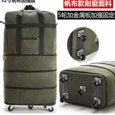 行李包万向轮防水户外露营出国航空托运包折叠搬家长短途移民大号