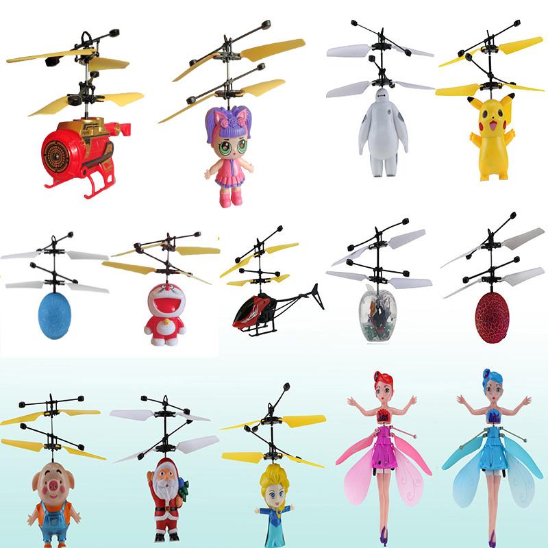 [乐童玩具电动,亚博备用网址飞机]悬浮感应飞行器充电耐摔亚博备用网址直升机小飞月销量129件仅售18.13元