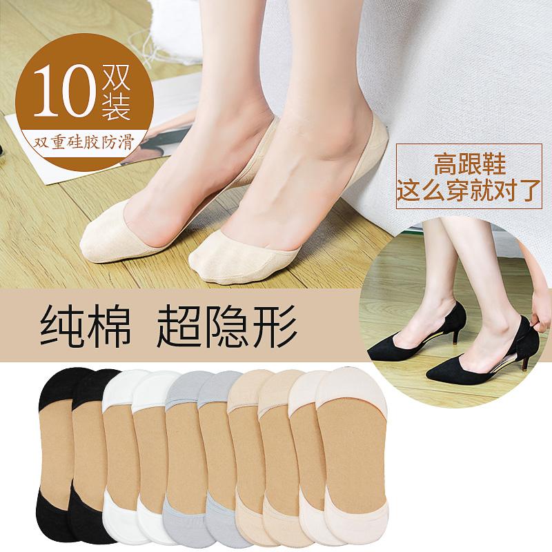 船袜女短袜浅口纯棉硅胶防滑夏季天薄款黑色袜底高跟鞋全隐形袜子