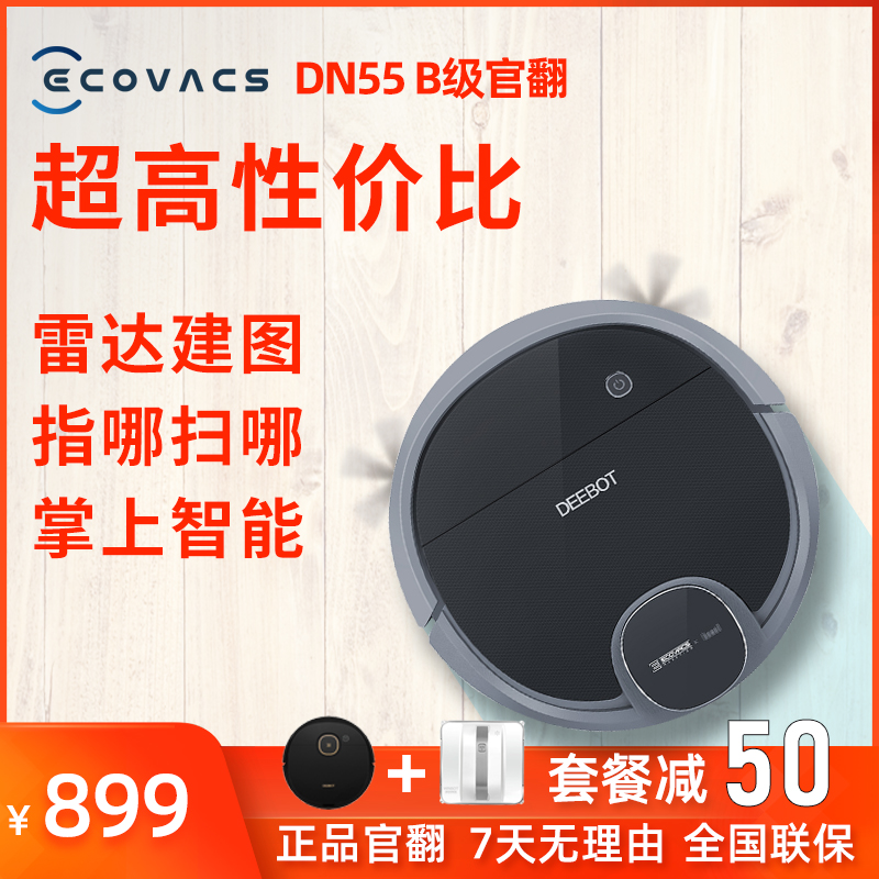 Kovos sweeper robot dk39 / 33 / 35 d36s ultra thin vacuum cleaner mopping intelligent rechargeable treasure