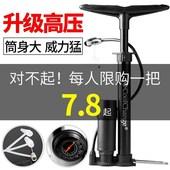 电瓶车电动车高压足篮球汽车通用桶 自行车充气打气筒泵家用便携式