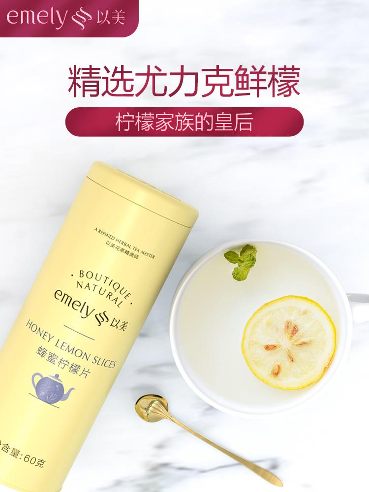 买1送1以美蜂蜜冻干柠檬片泡茶干片茶叶泡水喝的饮品花茶水果茶10-17新券