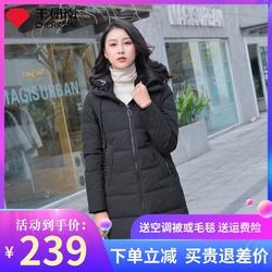 千仞岗2020新款羽绒服女小个子时尚中长款加厚修身大码冬装外套潮