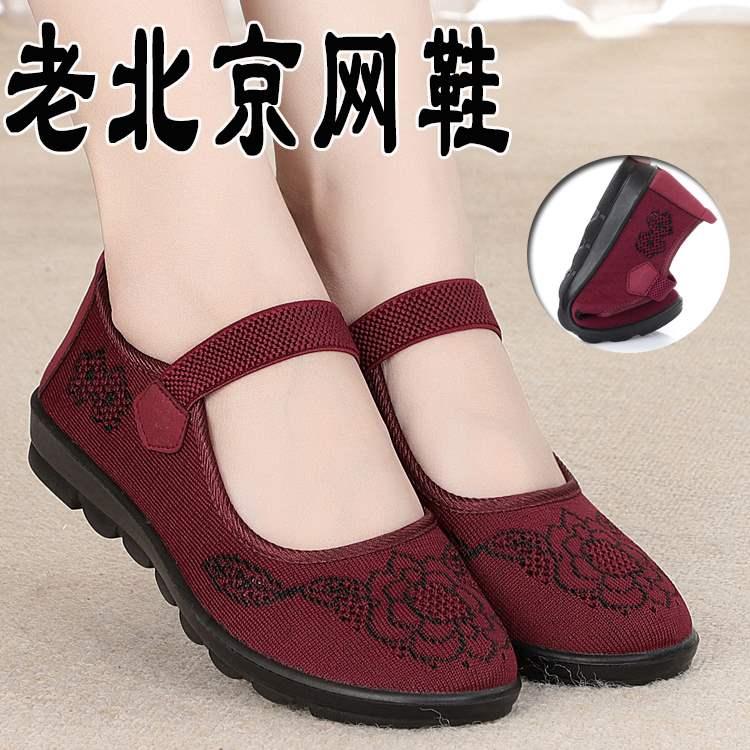 热销夏季老北京布鞋老人女鞋软底防滑透气网鞋休闲中老年大码奶奶