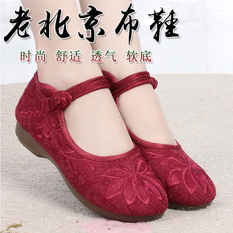 热销老北京布鞋女单鞋中老年人妈妈软底民族风女鞋防滑老太太绣花